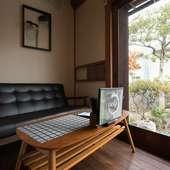 広縁の奥に置いてあるソファー席は、庭が眺められる特等席