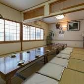 半個室に個室、座敷も完備。家族連れから宴会まで幅広く対応