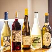 アイデアあふれる料理に合う、多種多様な世界のワインが集う