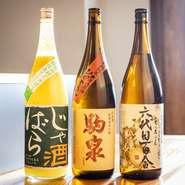 日本酒・焼酎・サワーなども豊富。自由な居酒屋飲みで憩える