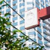 通りの壁に付けられた、小さな赤い看板