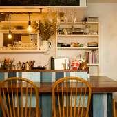 のんびり、ほっこり、過ごせる小さな料理店