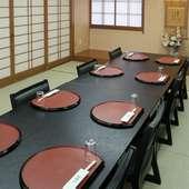 プライベートな個室席は、少人数での会食にうってつけ