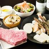 その時期、もっともおいしい産地の黒毛和牛のステーキ『芦屋コース』