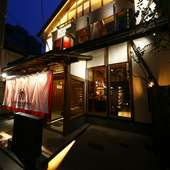 京都の街中に佇み、気品溢れるステーキハウス