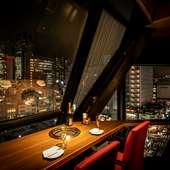 コース2500円~ランチ/ディナー夜景が一望できるカップルシート