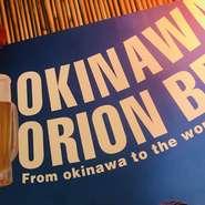 1957年生まれの沖縄県民の自慢! 県内でもオリオンのドラフトを飲めるところは多くありません。 ぜひ、はなはなであっり乾杯!! 生ビールのほか、オリオンの中瓶、オリオンのノンアルコール缶もご用意しております