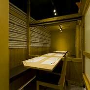 人目を気にせず、ゆっくり食事を楽しむのにちょうど良い個室