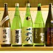 日本酒は料理とのバランスを考え、相性の良いものをラインナップ。半分以上は地元・宮城のものをセレクトし、季節限定のお酒や希少なお酒も仕入れているので、どんなお酒に出合えるかは、その日のお楽しみです。
