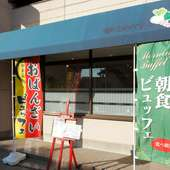 小田原城跡公園のすぐ近く、露木ビル1階に位置する店舗入り口