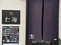 三宮駅から徒歩5分とアクセス至便な立地