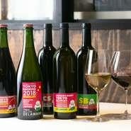 蔵出し直送ワインなど自社醸造のワインに酔いしれる贅沢なひと時