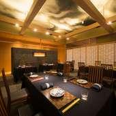 極上の空間で、ゆったりと日本料理に向き合ってほしい