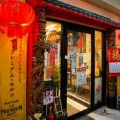 シンプルながらも色鮮やかな、おしゃれな中国らしいインテリア