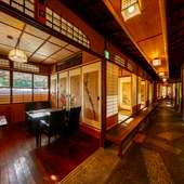 京都東山、円山公園内にある300年の歴史を誇る京町家