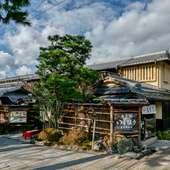 京都有数の観光地・東山に暖簾を掲げ続けて300年