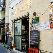 大倉山駅よりアクセス良好でありながら隠れ家なお店。 六本木で人気の系列店です!