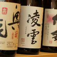 店主が燗酒好きということで、熱燗にすると美味しい日本酒を中心に仕入れています。全国各地の地酒の中から、自ら試飲して美味しいものをセレクト。食材や季節に合わせて、ラインナップは変動します。