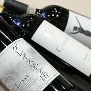 天ぷらといえば日本酒というイメージですが、ワインもしっかり揃っています。とくに白ワインは天ぷらとの相性抜群。また、画像の『グレイス茅ヶ岳』などの日本の赤ワインも飲みやすく、天ぷらによく合うのだとか。