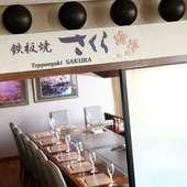 海外の要人をも安心して招くことができるホテルレストラン