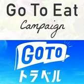 go to eat/travel のお食事券ご利用可能です。