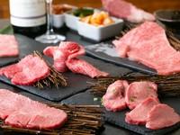 2時間飲み放題つき!質のいいお肉が勢揃い(利用可能人数4~60名)