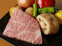 自慢の肉の美味しさをとことん楽しむ逸品『特選カドワキ牛 ステーキ』