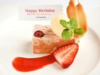 ある日のデザートは『いちごのミルフィーユ』。「Happy Birthday」など、食事の締めくくりに、大切な相手に贈るメッセージを添えてのサプライズもオーダーできます。最後まで笑顔を誘うおもてなしに心が温まります。