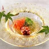 一口の中で様々な食感・香り・味わいを楽しむ『蛸の柔らか煮 冷製』