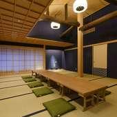 """い草の香り漂う座敷で、京都の""""和心""""に触れるひと時"""