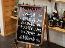 秋田・山形の日本酒が中心。おすすめは、山形の『三十六人衆』