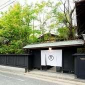 美しい日本の四季を愛でながら、最上級のおもてなし