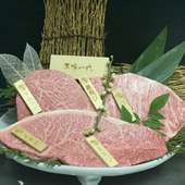 その日一番美味しい肉を堪能できる『最とびスペシャル盛り(二~三人前)』