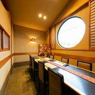 大切なゲストとの食事に適した本格日本料理店。居心地の良い空間と、季節を感じる心尽くしの料理でもてなせば、ゲストの心も掴めることでしょう。顔合わせやお食い初め、七五三などの会食の場にも選ばれています。