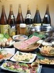 『ヒトサラ限定 とも蔵極鍋特別コース』