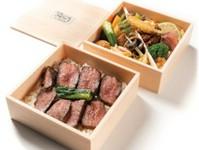 地元奈良を代表する「大和牛」ランプ肉を 約40日間熟成。凝縮した旨味と香りの高級2段重。 (※前日19:00までにご注文ください) (※お弁当は、クーポン割引対象外商品です)
