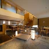 開放的な和モダン空間で非日常を満喫できる一軒家レストラン