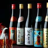 年代物の「紹興酒」や、伝統の「中国工芸茶」を贅沢に