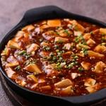 ピリ辛の茄子とひき肉、まさに鉄板の美味しさです。