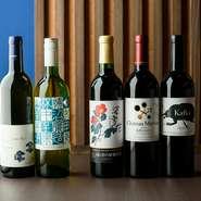 目覚ましい進化を遂げる、魅惑の日本ワインをラインナップ。店主がワイナリーに足を運んで味わい、自らの料理に合うと思った銘柄をセレクト。日本の旬食材を使った独創的な皿とのペアリングで、至福の世界へ!