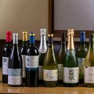 フルーツ王国長野のぶどうを使った長野県産ワインが多数取り揃えられています。バリエーション豊富な馬肉料理との相性も抜群。長野の地酒や焼酎など、日本のお酒も充実しています。