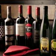 肉料理のお供といえばワイン。料理に合わせて仕入れた上質なワインが豊富に揃います。記念日には、無料でデザートプレートのプレゼントもあり、最高のサプライズで素敵な思いで作りのお手伝い。