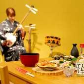 1日2回、津軽三味線の生演奏を聴きながら美酒佳肴を味わえる