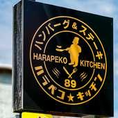 黒地に映える、オシャレでかわいい店のロゴ