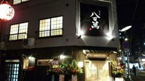アットホームな雰囲気の中で、美味しい料理とお酒を楽しめる店