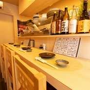 種類豊富な料理と、地元徳島の地酒を中心とした日本酒・焼酎をゆったりと楽しめる店。少人数ならカウンター席がおすすめです。1人でも気軽に利用できるので、仕事帰りの一杯に立ち寄ってみてはいかが。