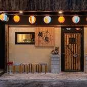 沖縄料理に舌鼓を打ち、美味しい思い出をつくれる場所