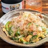 沖縄料理の代表格『ゴーヤーチャンプルー』
