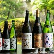 旬の食材と共に、四季折々の美味しさを称えてくれる季節ごとに巡る日本酒。素晴らしい料理に欠かすことができない名脇役です。全国から選りすぐる稀少な銘柄や時期限定の日本酒が揃っています。