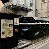 一目で魚を扱う店と認識できる、マグロやヒラメが描かれた黒壁